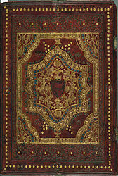 Corvinus book with strapwork binding | © BSB/ Clm 310