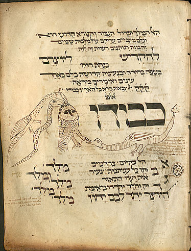 Machzor for the Rosh Hashanah, the Day of Atonement and the Feast of Tabernacles | © BSB/ Cod.hebr. 86