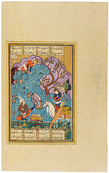 Šāhnāma (Persian book of kings). Shiraz, 1550 – 1600 | © BSB/ Cod.pers. 15 (sheet 269v)