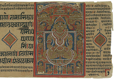 Kalpasutra: The life of Mahavira. India, 1483 | © BSB/ Cod.sanscr. 585