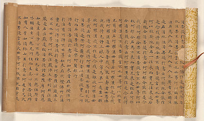 Dunhuang manuscript of 673 | © BSB/ Cod.sin. 4