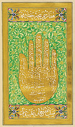 Prayer book of the harem lady Düsdidil. Istanbul, 1845 | © BSB/ Cod.turc. 553