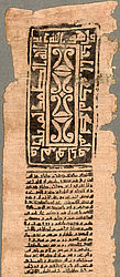 Arabic amulet scroll | © BSB/ Res/ A.or. 88.2023