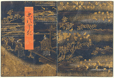 The adorned manuscript of the Genji monogatari crafted around 1615 as a wedding present for a member of the Tokugawa family | © BSB/Cod.jap. 18