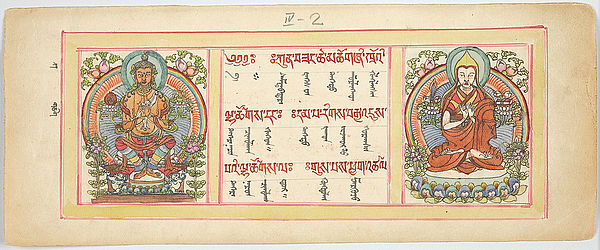 Book of the dead | © BSB/Cod.tibet. 901