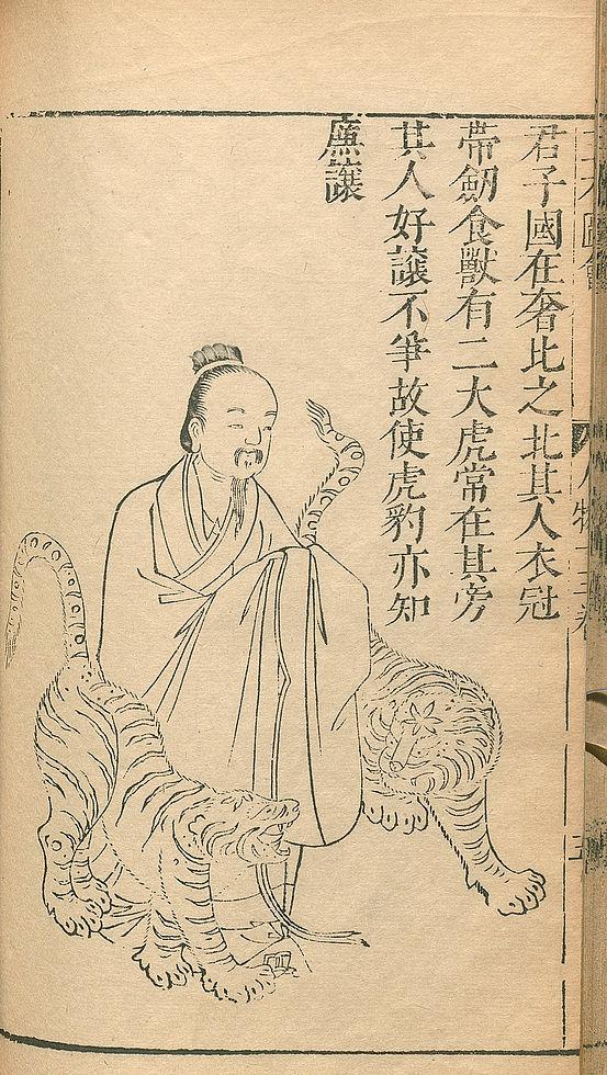 Christliche chinesische Datierung