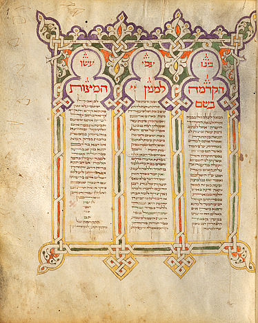 Bible with Masoretic texts | © BSB/ Cod.hebr. 392