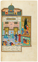 Manuscript with five illustrated works of the poet Niẓāmī. Iran, 1501 | © BSB/ Cod.pers. 21 (sheet 207v)