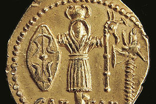 © Numismatics – Roman coin – 1st century b.C. – Gold coin of Julius Caesar. [Photograph]. Retrieved from Encyclopædia Britannica ImageQuest. http://quest.eb.com/search/126_548518/1/126_548518/cite