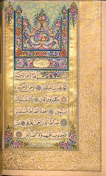 Prayer book of the harem lady Düzdidil | © BSB/ Cod.turc. 553