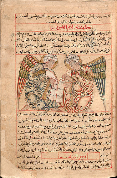 al-Qazwīnī: The Wonders of Creation | © BSB/ Cod.arab. 464