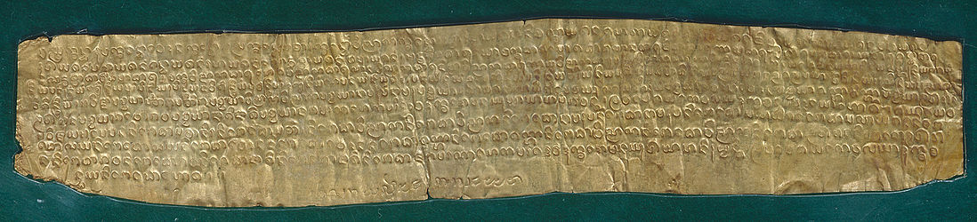 Gold sheet from a votive pagoda | © BSB/Cod.birm. 632
