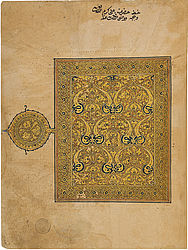 Koran in Eastern Kufi. Iran, late 11th century | © BSB/ Cod.arab. 2603