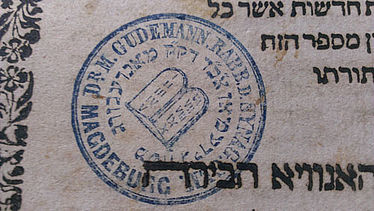 Moše Isserles: She'elot u-teshuvot (with ownership stamp) | © BSB