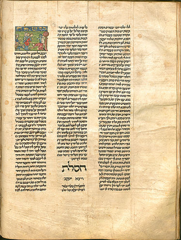 Würzburg Bible commentary | © BSB/ Cod.hebr. 5(1