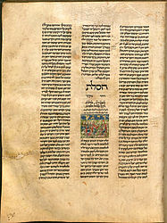 Bible commentary by Rashi. Würzburg area, 1233 | © BSB/ Cod.hebr. 5-1