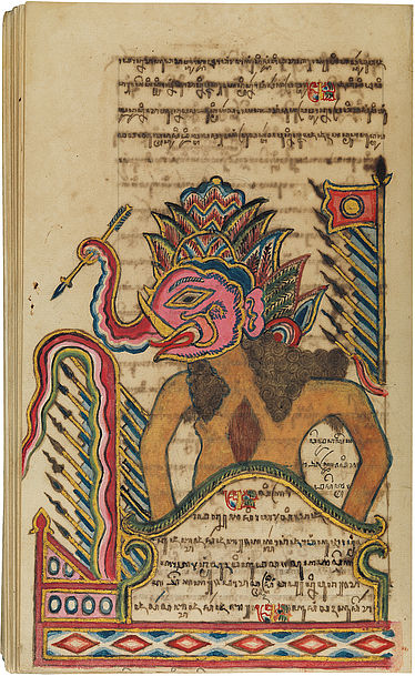 Javanese manuscript with adorned pages | © BSB/Cod.jav. 2592