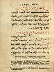 Rare edition of Surah 1 – 2, 66 by Johann Andreas Danz of 1692 | © BSB/ 4 L.as. 32