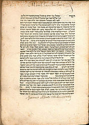 The Guide for the Perplexed by Maimonides (one of the earliest Hebrew incunabula) | © BSB/ Res/4 A. hebr. 210