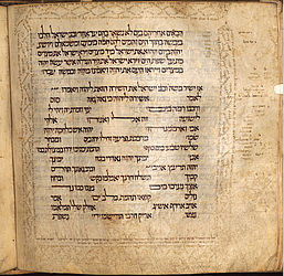 Genesis 14,4 up to Leviticus. 13th – 14th century (?) | © BSB/ Cod.hebr. 114(1