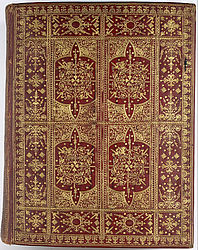 Dutch baroque binding in filigree style | © BSB/ ESlg/4 Asc. 120