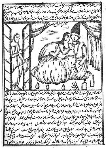 Love and adventure story of the prince Šīrūya (illustrated stone print). Tehran, 1855 | © BSB/ 4 A.or. 2223