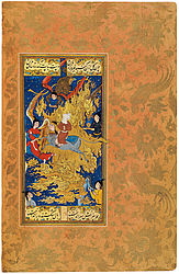 Persian manuscript | © BSB/ Cod.pers. 382 (sheet 10v)