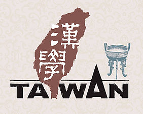 Taiwan Lectures on Chinese Studies, logo