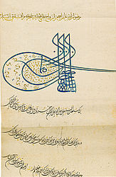 Letters missive by Suleiman the Magnificent to King Ferdinand I. Istanbul, 1530 | © BSB/ Cod.turc. 135