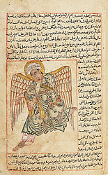 Cosmography by Muḥammed Ibn-Zakarīyā al-Qazwīnīs (The Miracles of Creation). Wasit, 1280 | © BSB/ Cod.arab. 464