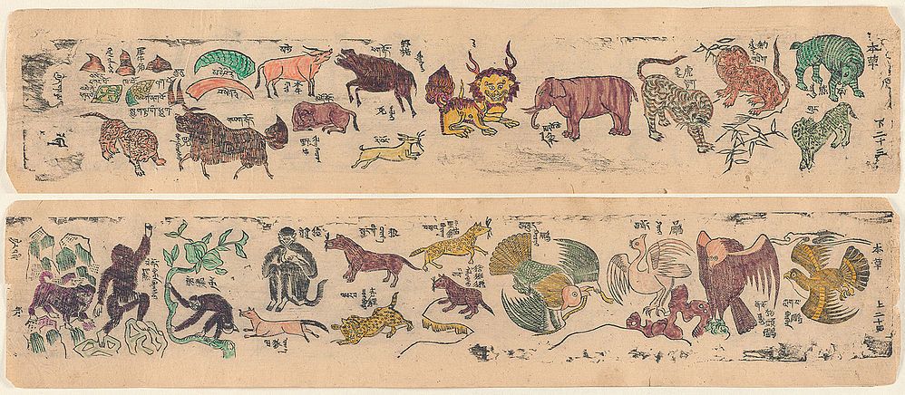 Lamaistic medical block print, Mongolia, 19th century | © BSB/Cod.tibet. 807