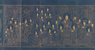 Manuscript of the Ming period in gold, volume 1 | © BSB/ Cod.sin. 136