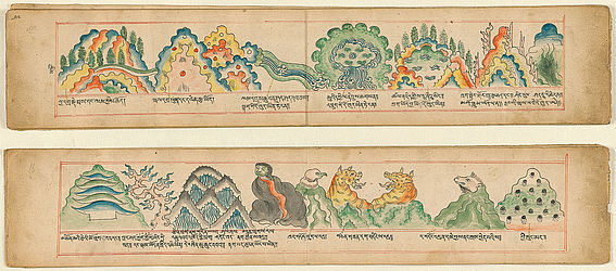 Geomantic manuscript from Mongolia | © BSB/Cod.tibet. 985