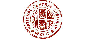 National Central Library von Taiwan, Logo