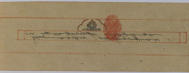 Thumb print of the 5th Dalai Lama | © BSB/Cod.tibet. 500