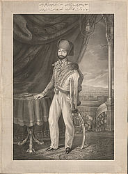 Sultan Mahmud II, lithography of around 1830 | © BSB/ Image archive