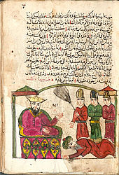 Manuscript of the Kalīla wa-Dimna. version of the 16th/ 17th century | © BSB/ Cod.arab. 615