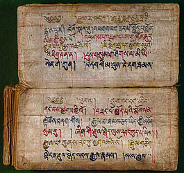 Embroidered Tibetan manuscript | © BSB/Cod.tibet. 808