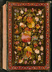 Šāhnāma (Persian book of kings). Qazvin or Mashhad, 1560 – 1750 | © BSB/ Cod.pers. 10