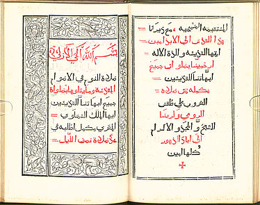 Arabic book of hours. Fano, 1514 | © BSB/ Rar. 1348
