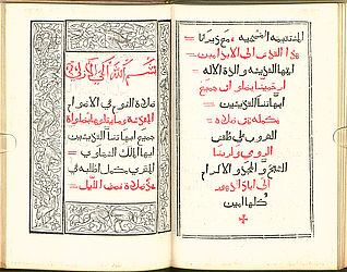 Arabic book of hours Fano, 1514 | © BSB/ Rar. 1348