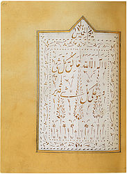 Ottoman paper cutting book: Prayer book for the seven days of the week | © BSB/ Cod.turc. 428