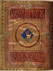 Start of the Gospel of John with the hand of God – Codex aureus of St. Emmeram | © BSB/ Clm 14000