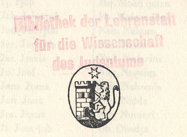 "Stamp of the previous owner ""Lehranstalt für die Wissenschaft des Judentums"" (school for Jewish studies) in the Talmud translation by Lazarus Goldschmidt 