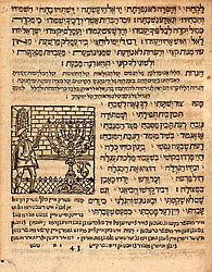 Jewish graces of 1669 (unique copy) | © BSB/ 4 A.hebr. 365