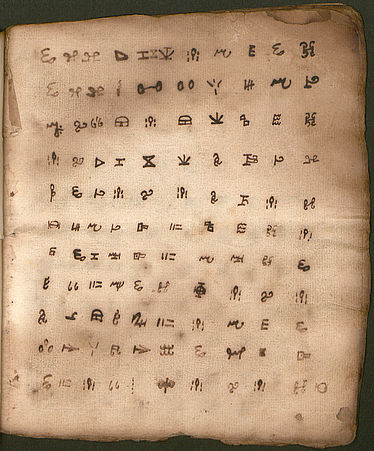Manuscript in the Vai language by Doalu Bukara | © BSB/ Cod.aethiop. 89