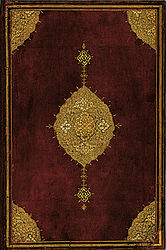 Ornamental inside lining, front cover | © BSB/ Cod.pers. 245