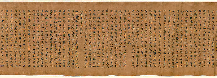 Tang-period (618 – 907) scroll from Dunhuang | © BSB/ Cod.sin. 4
