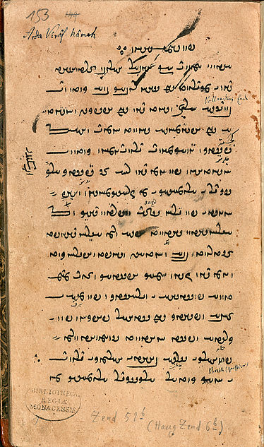 Pahlavi version of the Mātīkān-i-Yvišt-i-Fryān | © BSB/ Cod.Zend 51 b