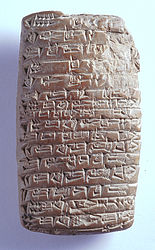 Cuneiform script tablet with tally for corn, dated to the year Šū-Sin 3 (2034 BC) | © BSB/ Mon.script.cun. 2